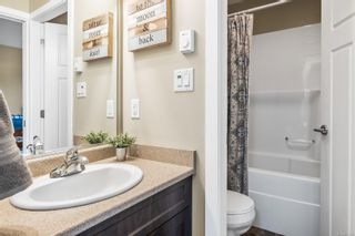 Photo 19: 2 1893 Prosser Rd in : CS Saanichton Row/Townhouse for sale (Central Saanich)  : MLS®# 871753