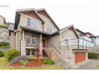 Photo 2: 624 Granrose Terr in VICTORIA: Co Latoria House for sale (Colwood)  : MLS®# 759470