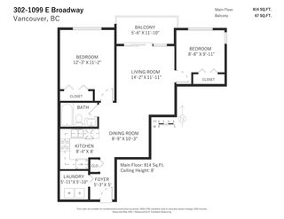Photo 17: 302 1099 E BROADWAY in Vancouver: Mount Pleasant VE Condo for sale (Vancouver East)  : MLS®# R2578531