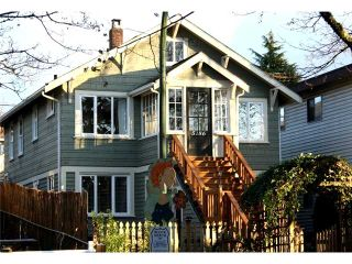 Photo 2: 5188 ST CATHERINES Street in Vancouver: Fraser VE House for sale (Vancouver East)  : MLS®# V985477