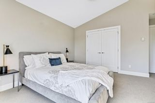 Photo 11: 7884 Lochside Dr in : CS Turgoose Row/Townhouse for sale (Central Saanich)  : MLS®# 870947