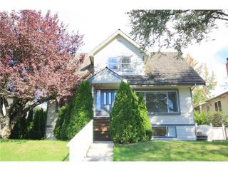 Photo 1: 6537 NEVILLE Street in Burnaby: South Slope House for sale (Burnaby South)  : MLS®# V851210