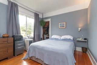 Photo 27: 126 Joseph St in : Vi Fairfield East House for sale (Victoria)  : MLS®# 884762