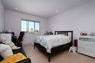 Photo 19: 2328 Dunlevy St in : OB Estevan House for sale (Oak Bay)  : MLS®# 886345