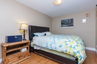 Photo 18: 2075 Longspur Dr in : La Bear Mountain House for sale (Langford)  : MLS®# 872405