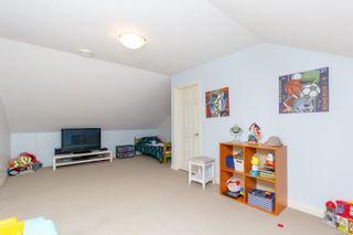 Photo 24: 6261 Crestwood Dr in : Du East Duncan House for sale (Duncan)  : MLS®# 869335