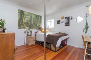 Photo 8: 2659 Prior St in : Vi Hillside Half Duplex for sale (Victoria)  : MLS®# 877960