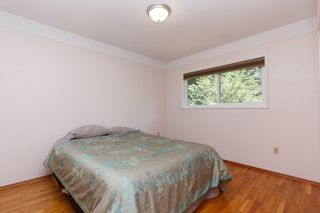 Photo 11: 2310 Tanner Rd in VICTORIA: CS Tanner House for sale (Central Saanich)  : MLS®# 768369