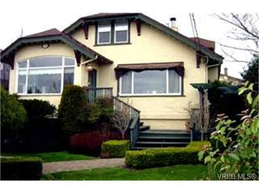 Main Photo:  in VICTORIA: SE Cedar Hill House for sale (Saanich East)  : MLS®# 386731