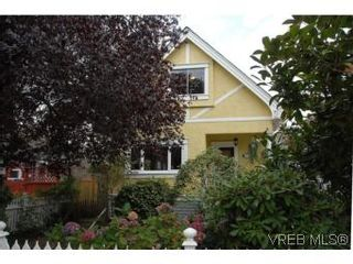 Photo 20: 1044 Redfern St in VICTORIA: Vi Fairfield East House for sale (Victoria)  : MLS®# 518219