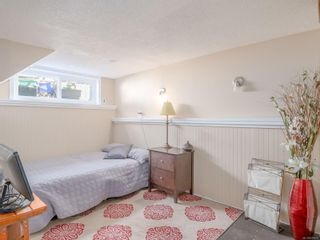 Photo 28: 471 Cairnsmore St in : Du West Duncan House for sale (Duncan)  : MLS®# 879683