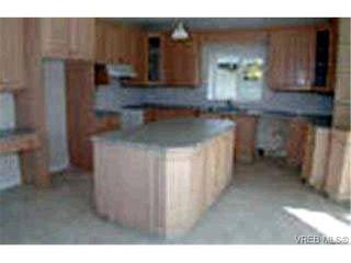 Photo 4: 1855 San Pedro Ave in VICTORIA: SE Gordon Head House for sale (Saanich East)  : MLS®# 311818