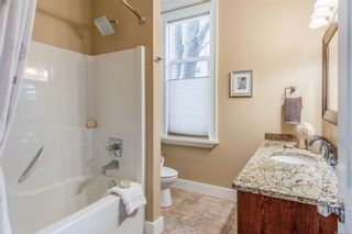 Photo 35: 4246 Gordon Head Rd in : SE Arbutus House for sale (Saanich East)  : MLS®# 864137