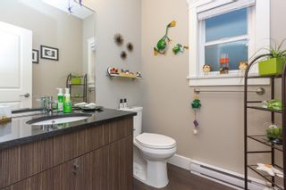 Photo 27: 9370 Canora Rd in : NS Bazan Bay House for sale (North Saanich)  : MLS®# 862724