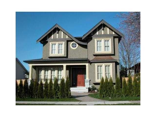 Main Photo: 2331 W 23RD Avenue in Vancouver: Arbutus House for sale (Vancouver West)  : MLS®# V917784