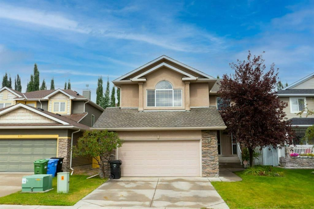 Main Photo: 274 Royal Abbey Court NW in Calgary: Royal Oak Detached for sale : MLS®# A1146190