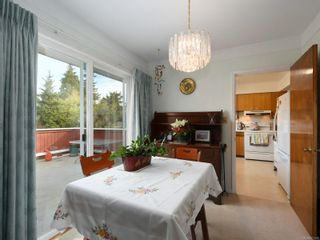 Photo 8: 1540 MCRae Ave in : SE Camosun House for sale (Saanich East)  : MLS®# 867418