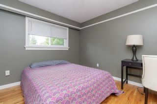 Photo 17: 875 Daffodil Ave in : SW Marigold House for sale (Saanich West)  : MLS®# 877344