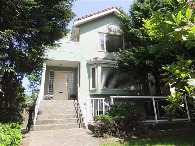 Main Photo: 2107 W 49TH Avenue in Vancouver: Kerrisdale House for sale (Vancouver West)  : MLS®# V1063019