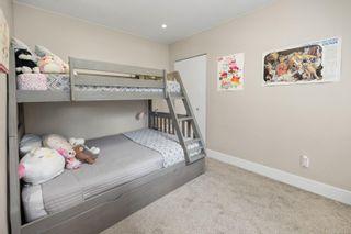 Photo 22: 1615 Denman St in Victoria: Vi Fernwood House for sale : MLS®# 887222