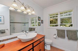 Photo 12: 3100 Doupe Rd in : Du Cowichan Station/Glenora House for sale (Duncan)  : MLS®# 875211