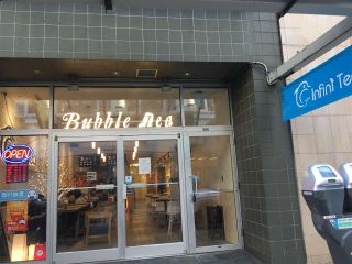 Photo 2: 686 SEYMOUR Street in Vancouver: Downtown VW Business for sale (Vancouver West)  : MLS®# C8023090