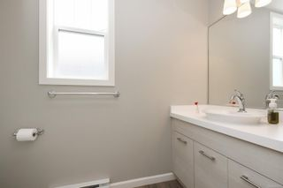 Photo 14: 13 3356 Whittier Ave in : SW Rudd Park Row/Townhouse for sale (Saanich West)  : MLS®# 861461