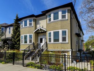 Photo 40: 3 1146 Caledonia Ave in Victoria: Vi Fernwood Row/Townhouse for sale : MLS®# 842254