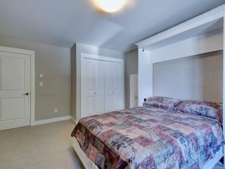 Photo 13: 11 Bamford Crt in : VR Six Mile House for sale (View Royal)  : MLS®# 878357