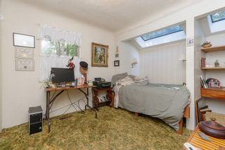 Photo 14: 398 Goward Rd in : SW Prospect Lake House for sale (Saanich West)  : MLS®# 882755