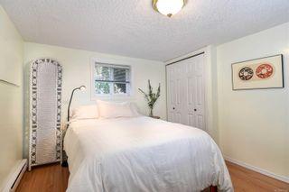 Photo 21: 1235 Basil Ave in : Vi Hillside House for sale (Victoria)  : MLS®# 870766