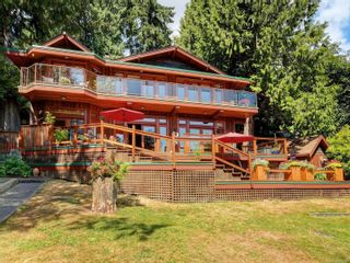 Photo 1: 4817 Prospect Lake Rd in : SW Prospect Lake House for sale (Saanich West)  : MLS®# 882446