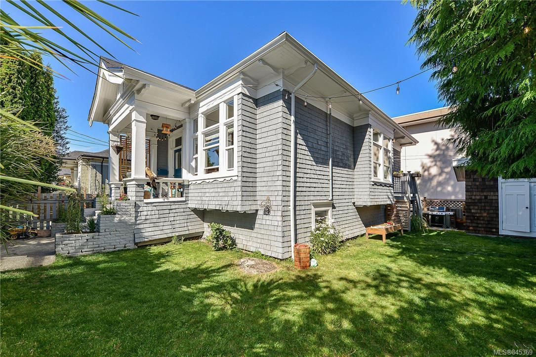 Main Photo: 917 Catherine St in : VW Victoria West House for sale (Victoria West)  : MLS®# 845369