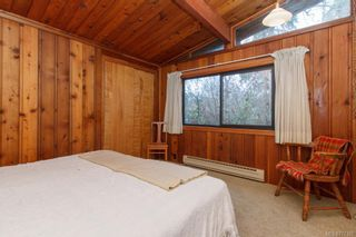 Photo 7: 506 Norris Rd in COURTENAY: NS Deep Cove House for sale (North Saanich)  : MLS®# 777182