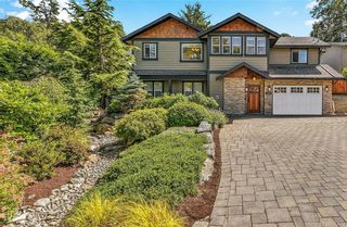Photo 1: 1063 Chesterfield Rd in Saanich: SW Strawberry Vale House for sale (Saanich West)  : MLS®# 844474