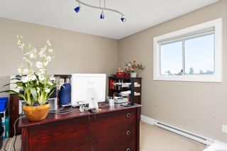 Photo 17: 4612 Royal Wood Crt in : SE Broadmead House for sale (Saanich East)  : MLS®# 872790