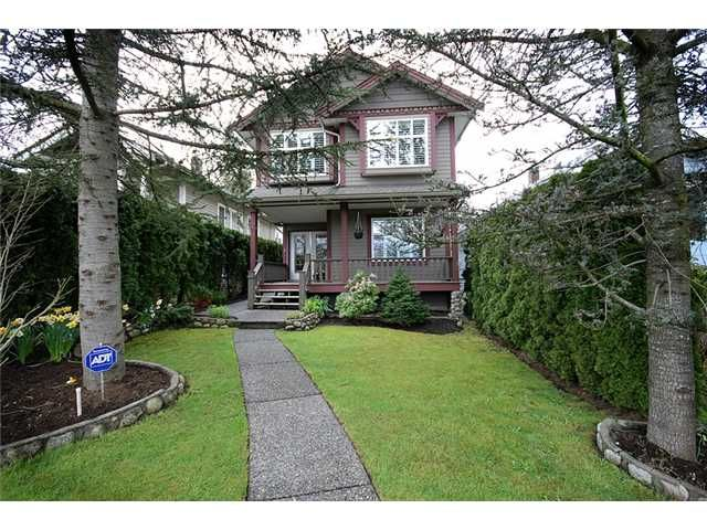 Main Photo: 720 1ST Street in New Westminster: GlenBrooke North House for sale : MLS®# V884514