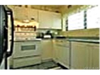 Photo 4:  in VICTORIA: SW Gorge Condo for sale (Saanich West)  : MLS®# 403350