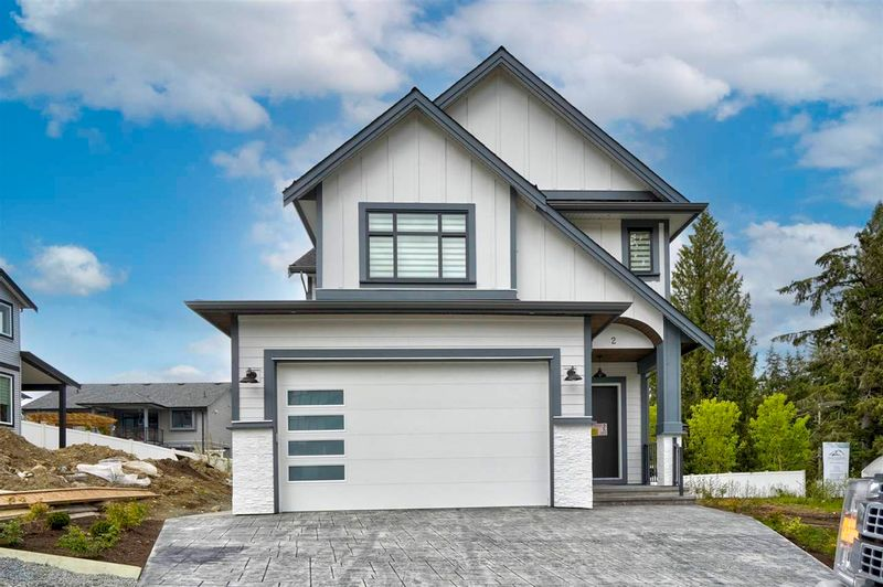 FEATURED LISTING: 2 - 4581 SUMAS MOUNTAIN Road Abbotsford