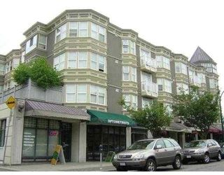Photo 2: PH2 5723 BALSAM Street in Vancouver: Kerrisdale Condo for sale (Vancouver West)  : MLS®# V766127