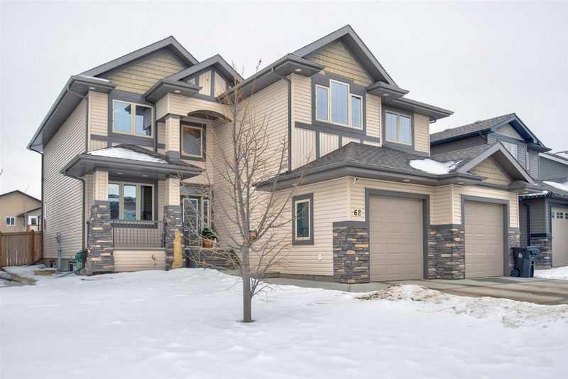 FEATURED LISTING: 62 DANFIELD Place Spruce Grove