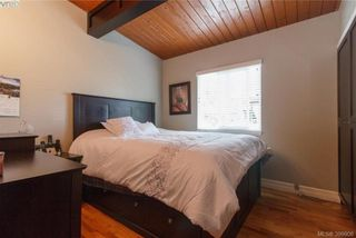 Photo 14: 860 Beckwith Ave in VICTORIA: SE Lake Hill House for sale (Saanich East)  : MLS®# 797907