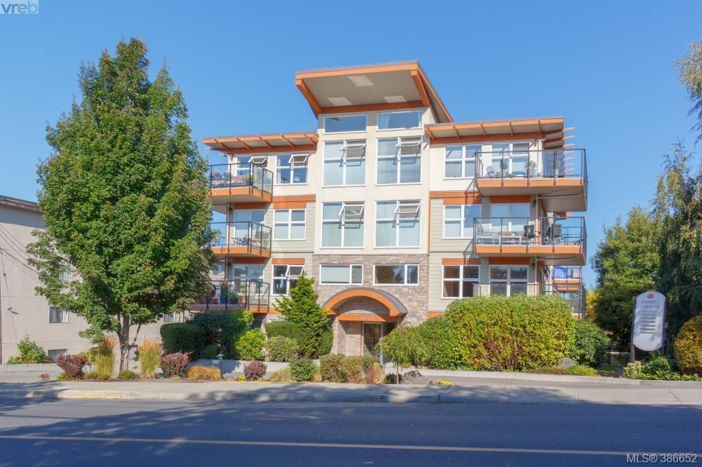 Main Photo: 205 2940 Harriet Road in VICTORIA: SW Gorge Condo for sale (Saanich West)  : MLS®# 386652