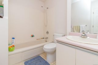 Photo 14: 3640 CRAIGMILLAR Ave in : SE Maplewood House for sale (Saanich East)  : MLS®# 873704