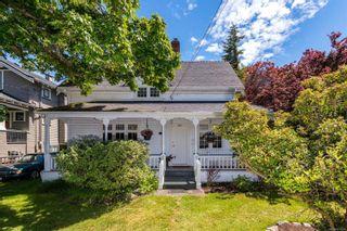Photo 1: 929 Island Rd in : OB South Oak Bay House for sale (Oak Bay)  : MLS®# 875082