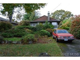 Photo 1: 2528 Forbes St in VICTORIA: Vi Oaklands House for sale (Victoria)  : MLS®# 587827