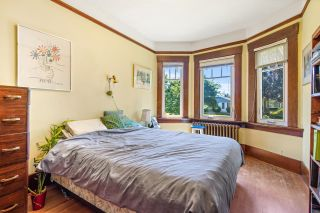 Photo 19: 39 W 23RD AVENUE in Vancouver: Cambie House for sale (Vancouver West)  : MLS®# R2598484