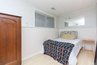 Photo 18: 1320 Queensbury Ave in Saanich: SE Maplewood House for sale (Saanich East)  : MLS®# 873950