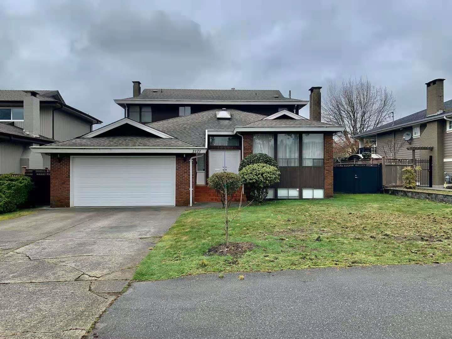 Main Photo: 2121 PAULUS Crescent in Burnaby: Montecito House for sale (Burnaby North)  : MLS®# R2611842
