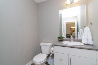 Photo 31: 20 3050 Sherman Rd in : Du West Duncan Row/Townhouse for sale (Duncan)  : MLS®# 882981
